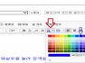 블로그에 로드맵 올리는법
