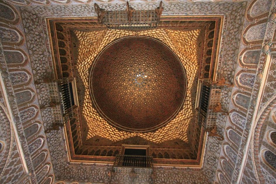 대사의 방, alcazar, sevilla에 대한 이미지 검색결과