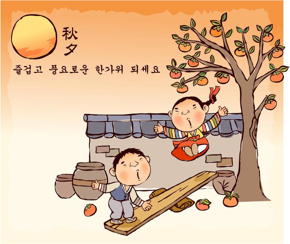 伊甸园细胞疗法祝大家中秋节快乐.