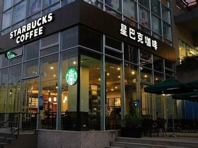 중국 스타벅스의 폭리에 관하여