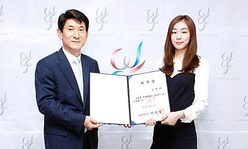 Yuna Kim Appointed as Goodwill Ambassador for the 3rd Congress of the World Conference on Constitutional Justice (WCCJ)