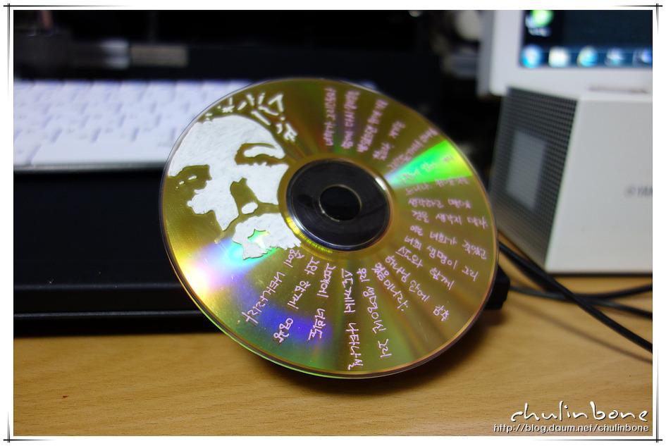 예수님. 성경구절 - CD에 그린그림.글