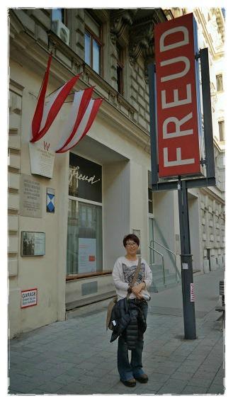 Dream 8 - 독일 & 오스트리아 여행