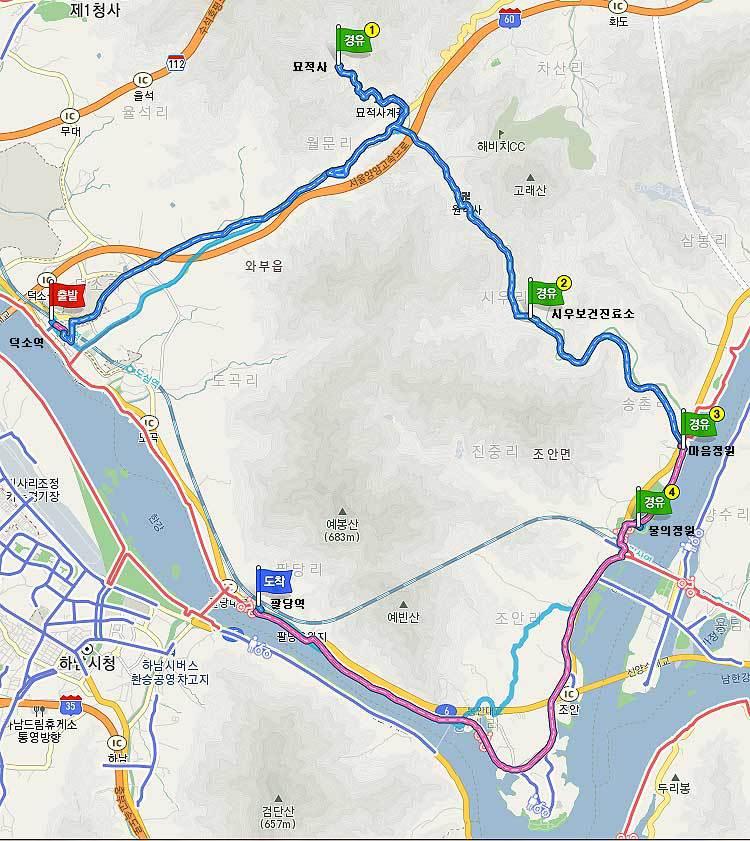 자전거길 덕소역 묘적사계곡 운길산역 팔당역