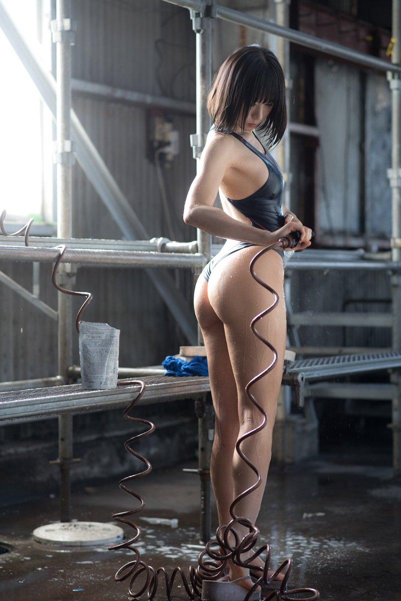 cool Asian women